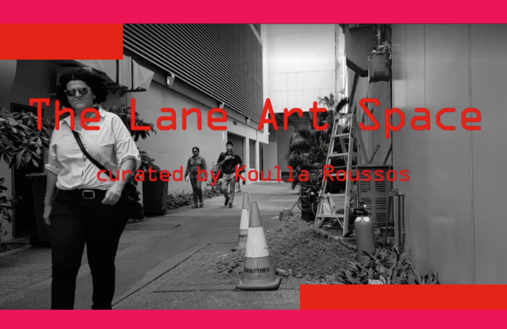 Lane Art Space