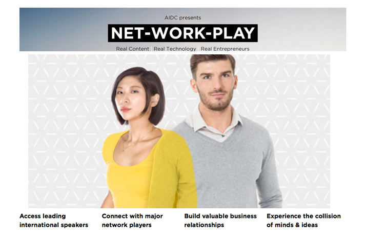 NET-WORK-PLAY ACCESS